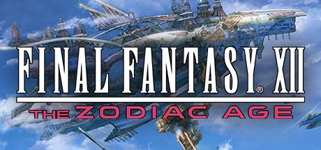 最终幻想12:黄道时代  Final Fantasy XII: The Zodiac Age  【v1.04版】