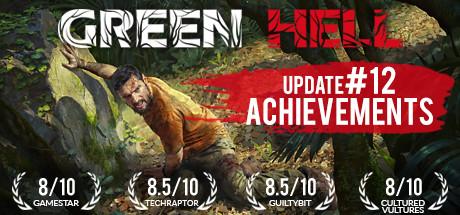 绿色地狱 十四项修改器