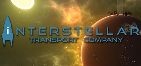 星际运输公司 Interstellar Transportation Company 【简体中文免安装版】