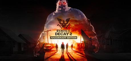 腐烂国度2:主宰巨霸版/State of Decay 2: Juggernaut Edition 【v25】