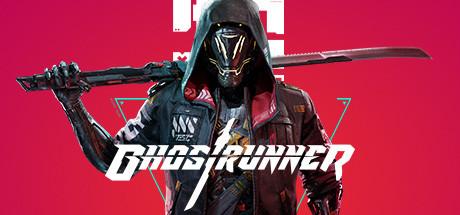 幽灵行者/Ghostrunner(更新硬核模式)
