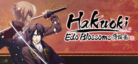 薄樱鬼真改:华之章/风之章/Hakuoki: Edo Blossoms