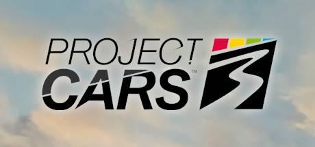 赛车计划3/Project Cars 3
