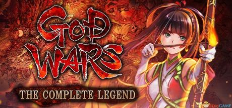 神之战:日本神话大战(GOD WARS The Complete Legend) 【新版Build20190726】