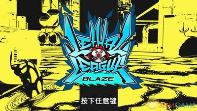致命联盟:烈火(Lethal League Blaze) 【新版v1.27】单机.同屏多人