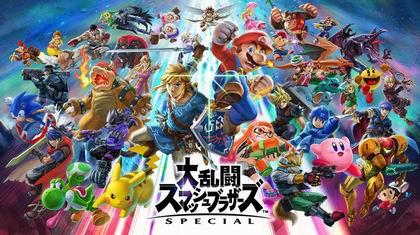 任天堂明星大乱斗(Super Smash Bros. Ultimate)【 v11.0.0】