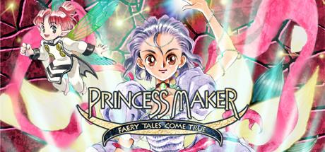 美少女梦工场:梦幻妖精(Princess Maker Faery Tales Come True)【HD重制版】