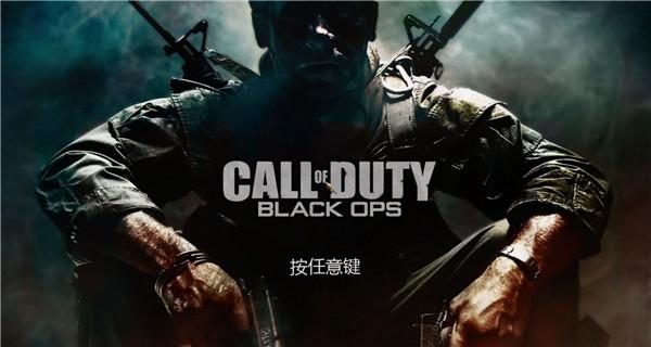 使命召唤7:黑色行动/COD7 Call of Duty: Black Ops