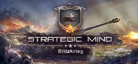 战略思维:闪电战 Strategic Mind: Blitzkrieg 【 v1.26周年版 】