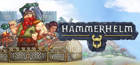 锤与盔 HammerHelm【 v1.0】