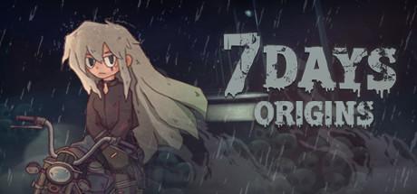 7日起源  7Days Origins