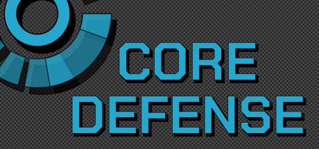 核心防御/Core Defense 【v2.1.1】