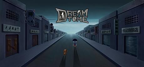梦廊/DREAM TIME