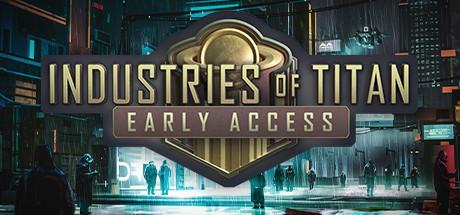 泰坦工业/Industries of Titan 【v0.14.0】