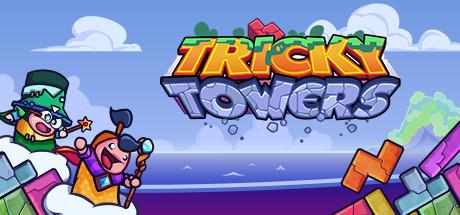 难死塔/Tricky Towers 【Build.4284942】